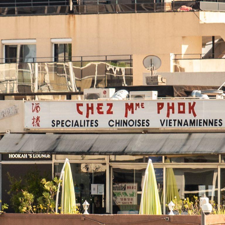 Devanture du restaurant Chez Mme Phok