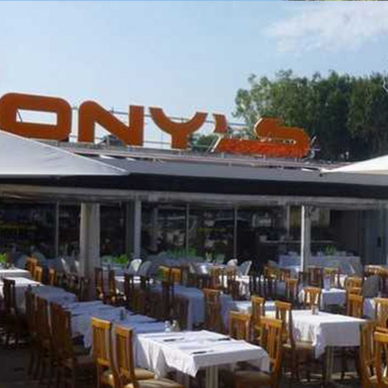 Terrasse du restaurant Rony's